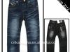 интернет джинсы мужские