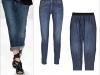 джинсы в минске