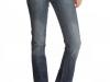 джинсы распродажа