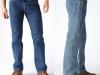 джинсы коллекция
